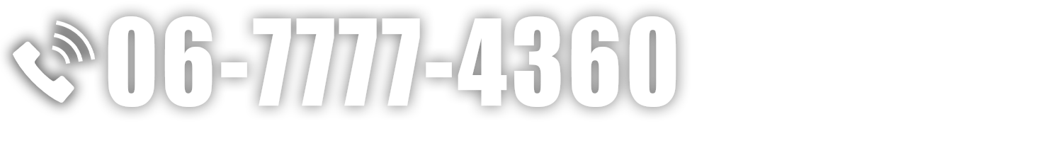 06-7777-4360